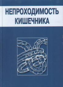 KN-book